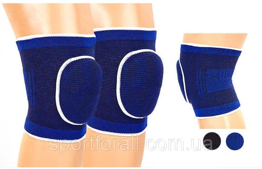 Наколінник волейбольний спортивний дитячий DIKES (2шт.) ВС-0735 (синій)