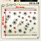 Самоклеющиеся Наклейки для Ногтей 3D FP-К-18 Жемчужные Серебристые Розовые Цветы со Стразами Декор Ногтей, фото 2