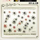 Самоклеющиеся Наклейки для Ногтей 3D FP-К-18 Жемчужные Серебристые Розовые Цветы со Стразами Декор Ногтей, фото 4