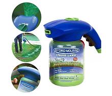 Распылитель для гидропосева газона HYDRO MOUSSE