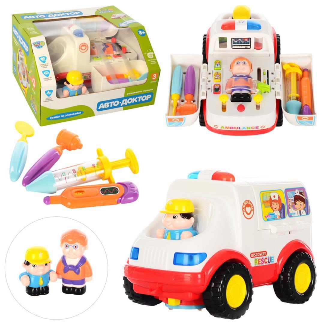 Машинка скорой помощи, игровой набор Limo Toy 836