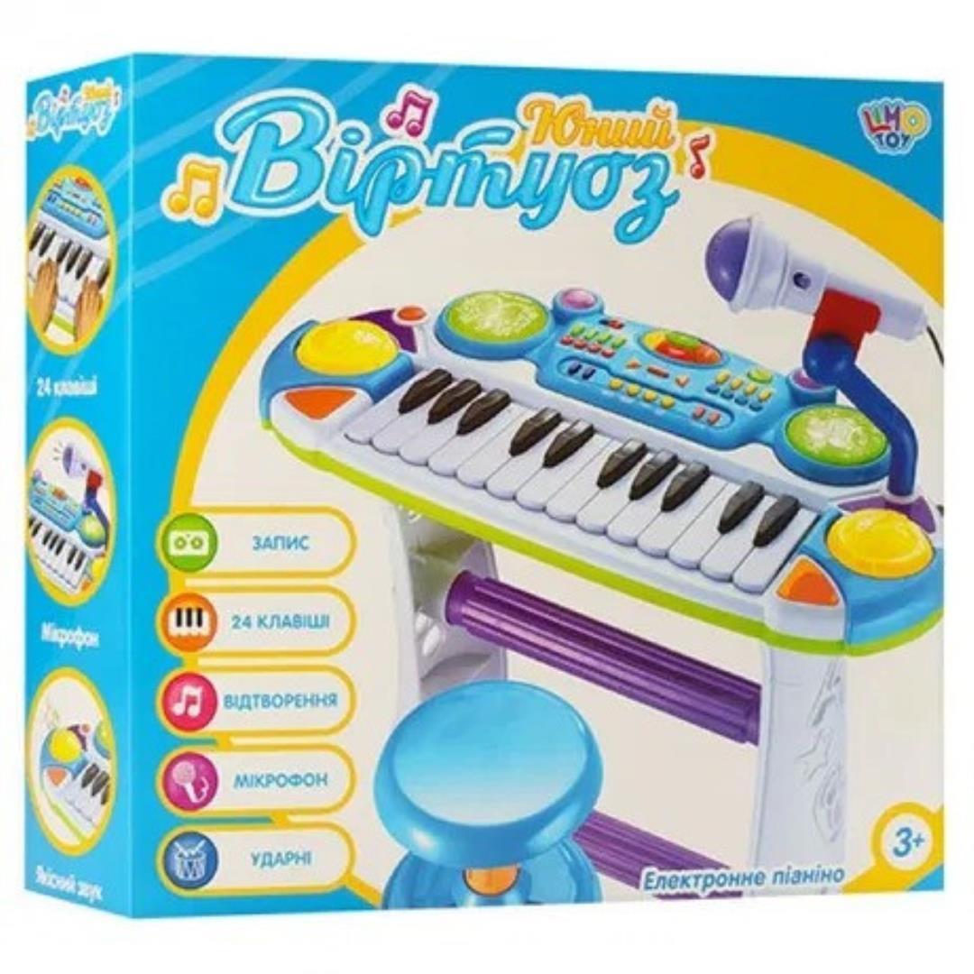 """Пианино-синтезатор """"Юный Виртуоз"""" со стульчиком, Limo Toy 7235, для девочки"""