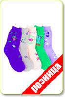 Детские носки в розницу