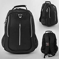 Рюкзак школьный С 43706 (20) 1 отделение, 2 кармана, массажная спинка, ручка с усилением, в пакете
