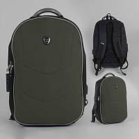 Рюкзак С 43659 (30) защитный бампер, usb кабель, разьем для наушников, кодовый замок, в пакете