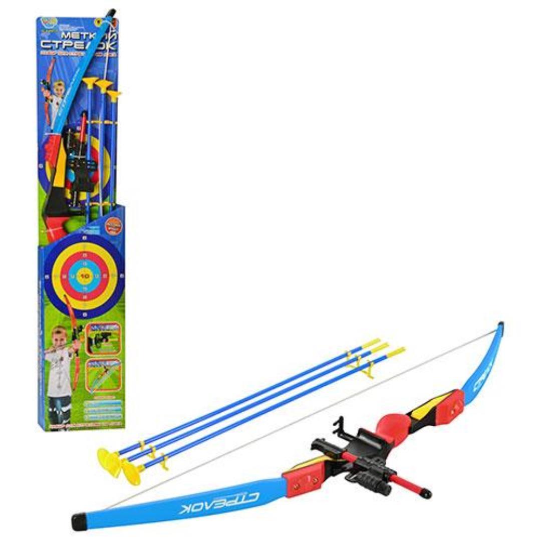 """Детский лук со стрелами """"Меткий стрелок"""" Limo Toy (M 0006)"""