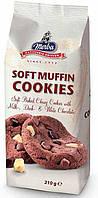 Печенье Merba Soft Muffin Cookies 210 g