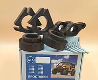 Проставки Форд Куга Ford Kuga 2008-2012 Полиуретановые Увеличение клиренса(Полный комплект)