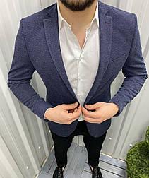 😜 Піджак - Чоловічий класичний піджак синього кольору