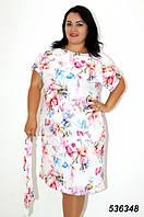 Светлое летнее платье с поясом 48,50 52 54 56р