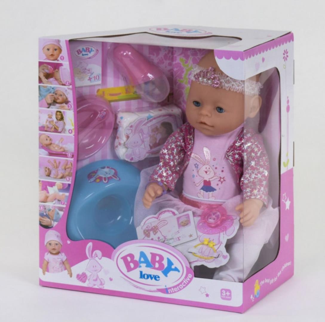 Кукла Пупс Baby Love (BL 029 D) 8 функций
