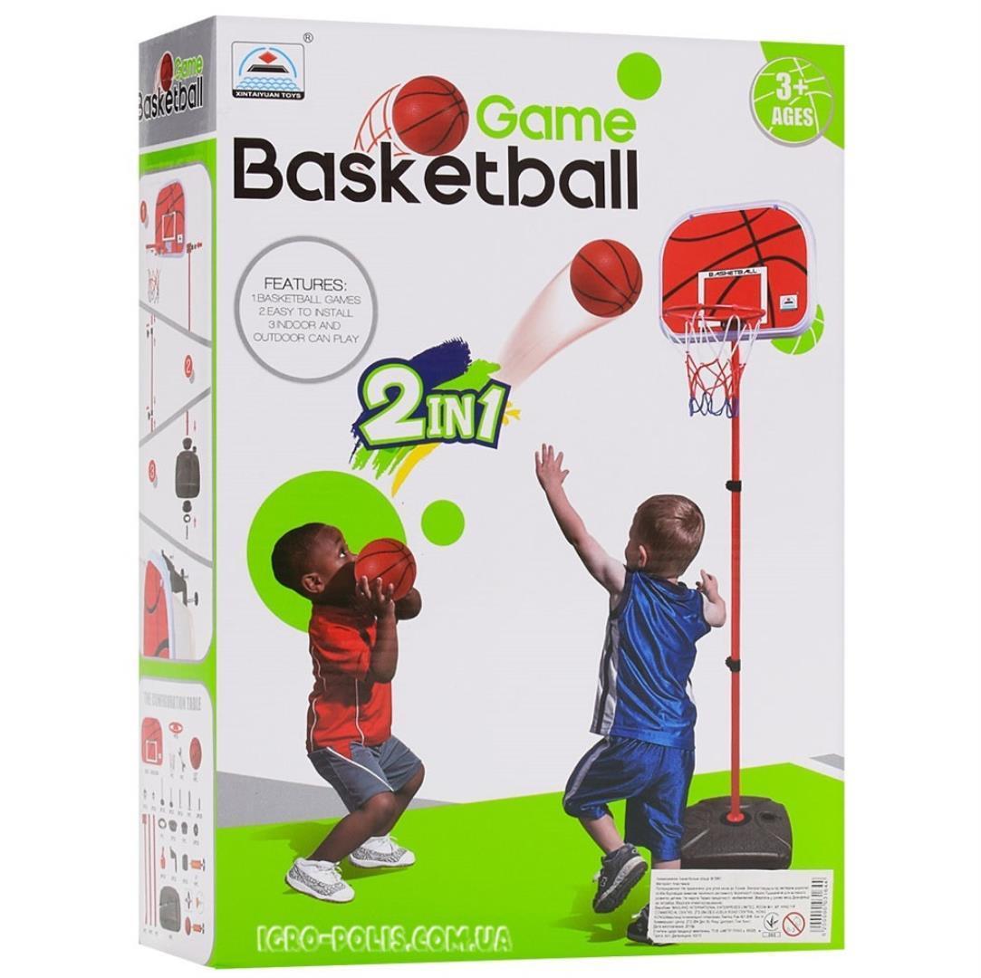 Баскетбольная стойка с мячом и насосом в комплекте (M 5961)