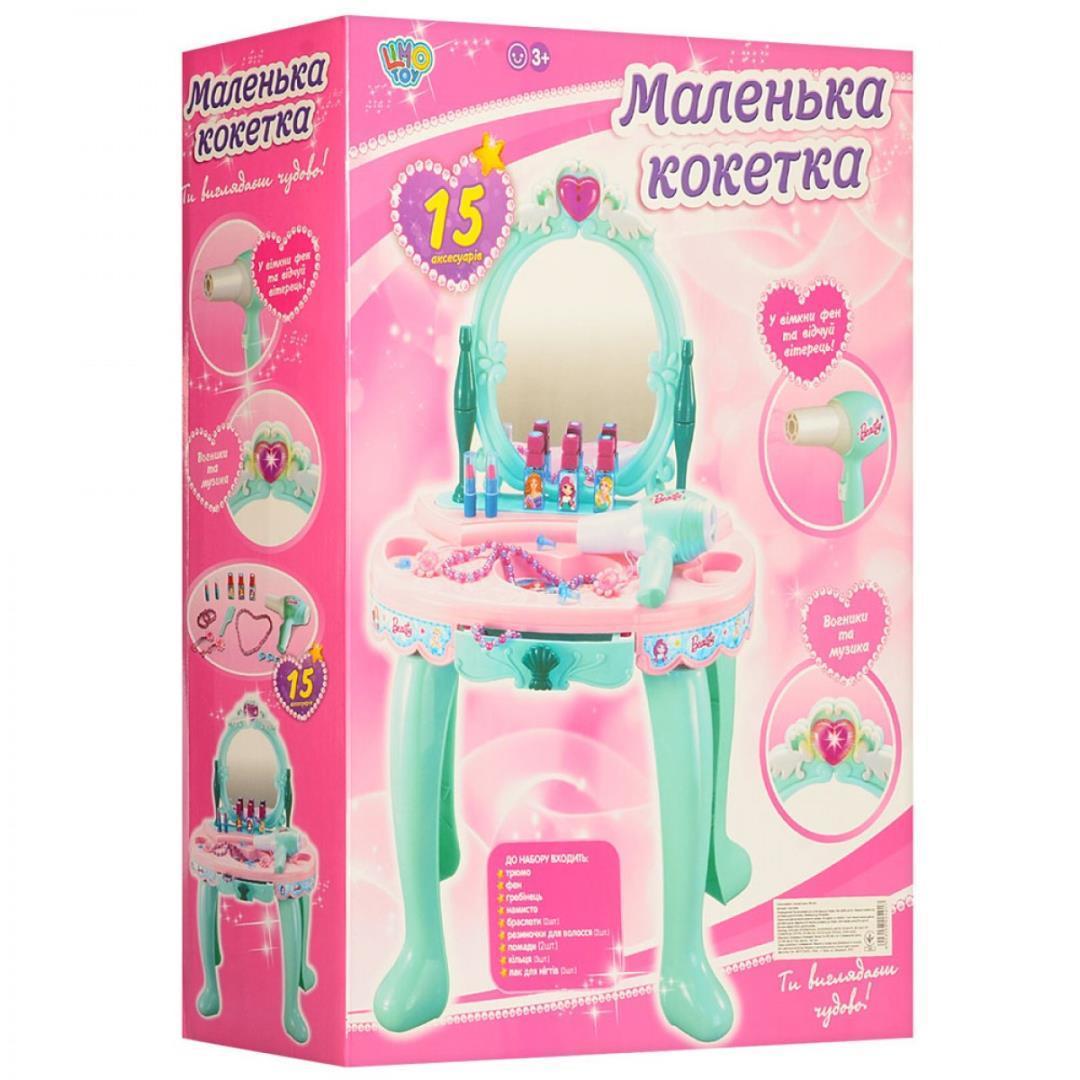 """Детское трюмо Limo Toy """"Маленькая кокетка"""" 008-905"""