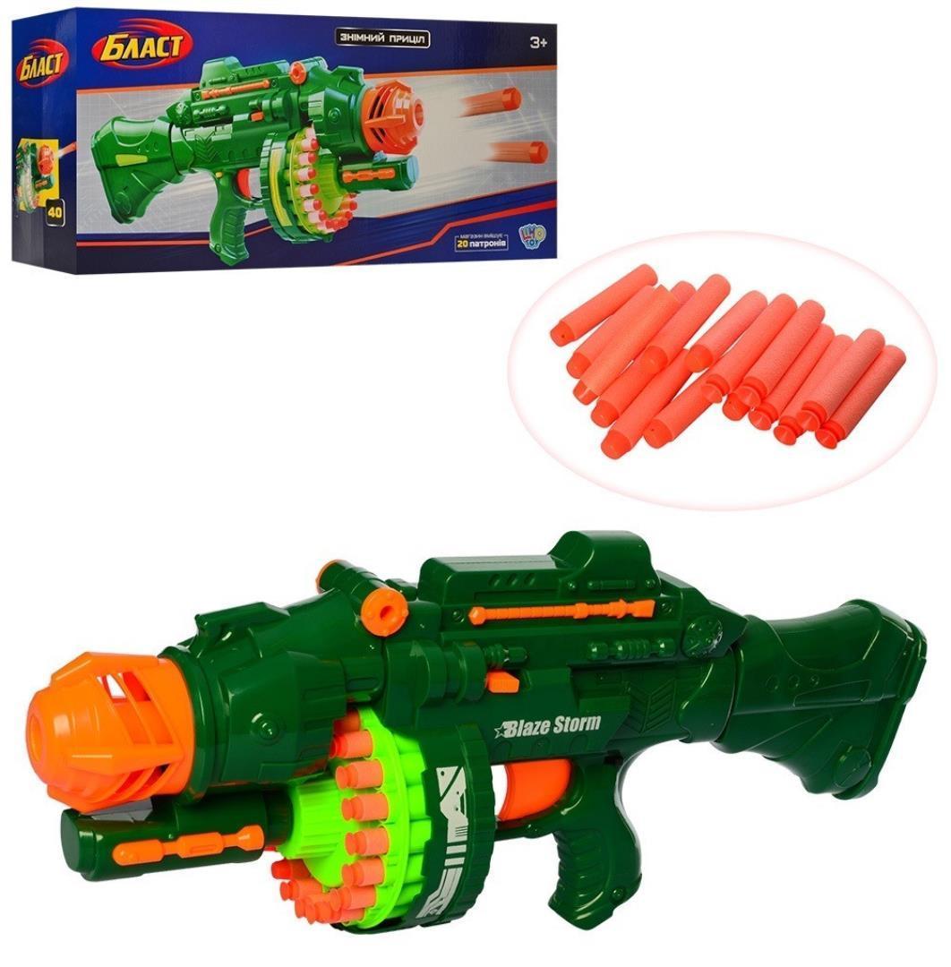"Детский пулемёт Limo Toy ""Blaze Storm"" 7002 с мягкими пулями"