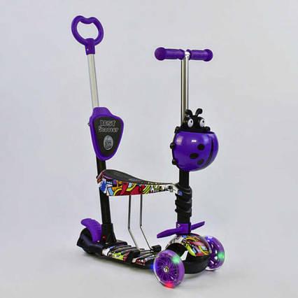 Детский самокат 5в1 Best Scooter 13400 c рисунком и светящимися колёсами