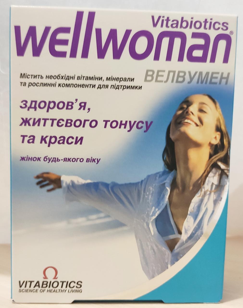 Велвумен - комплекс полівітамінів і мінералів, спеціально для жіночого здоров'я капс. №30 (15х2) блістер