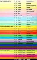 """Бумага цветная  """"М-Стандарт"""" A4 инт. (80г) Зеленая /IT230/ (100л)"""
