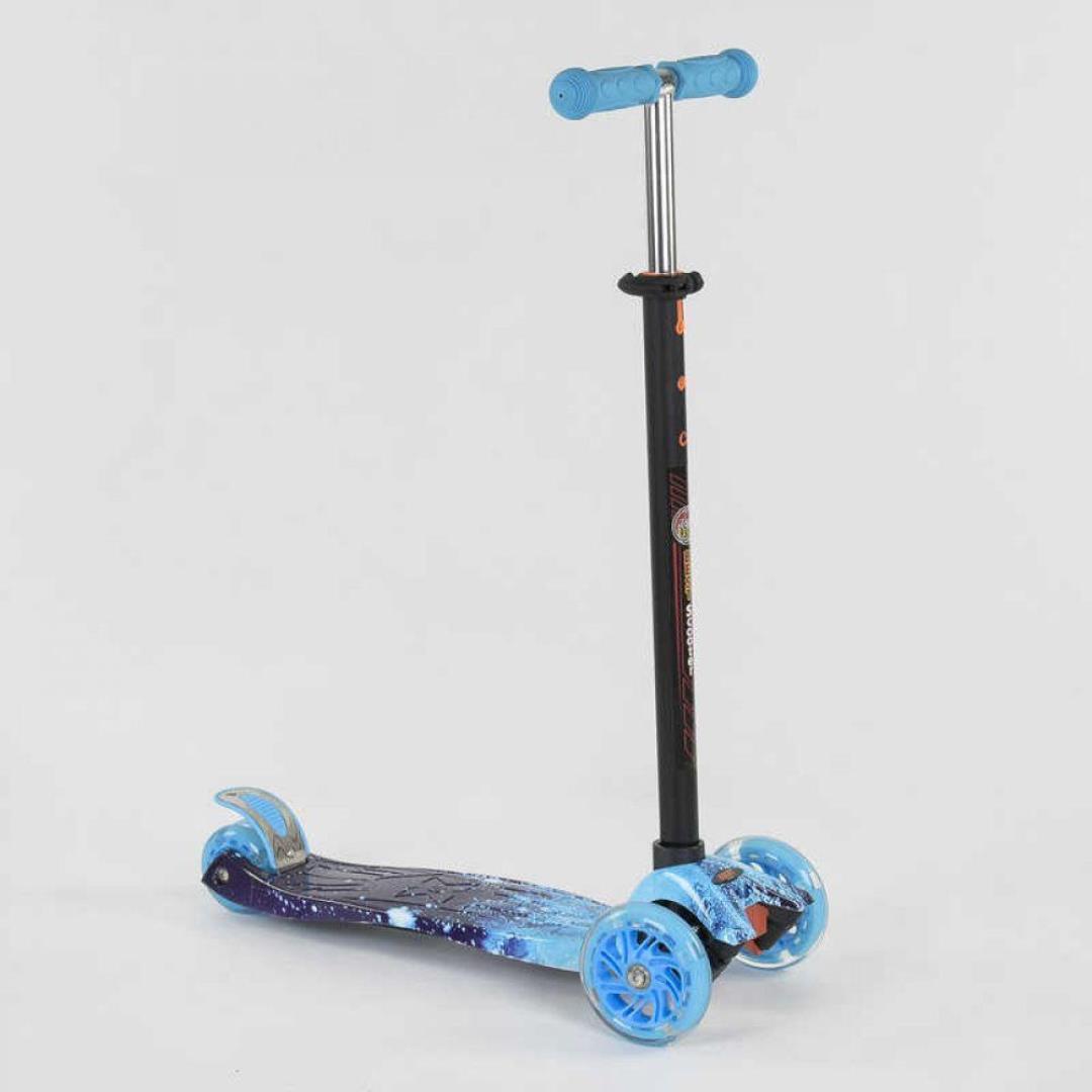 Самокат Best Scooter Maxi 1305 Синий с рисунком и светящимися колёсами