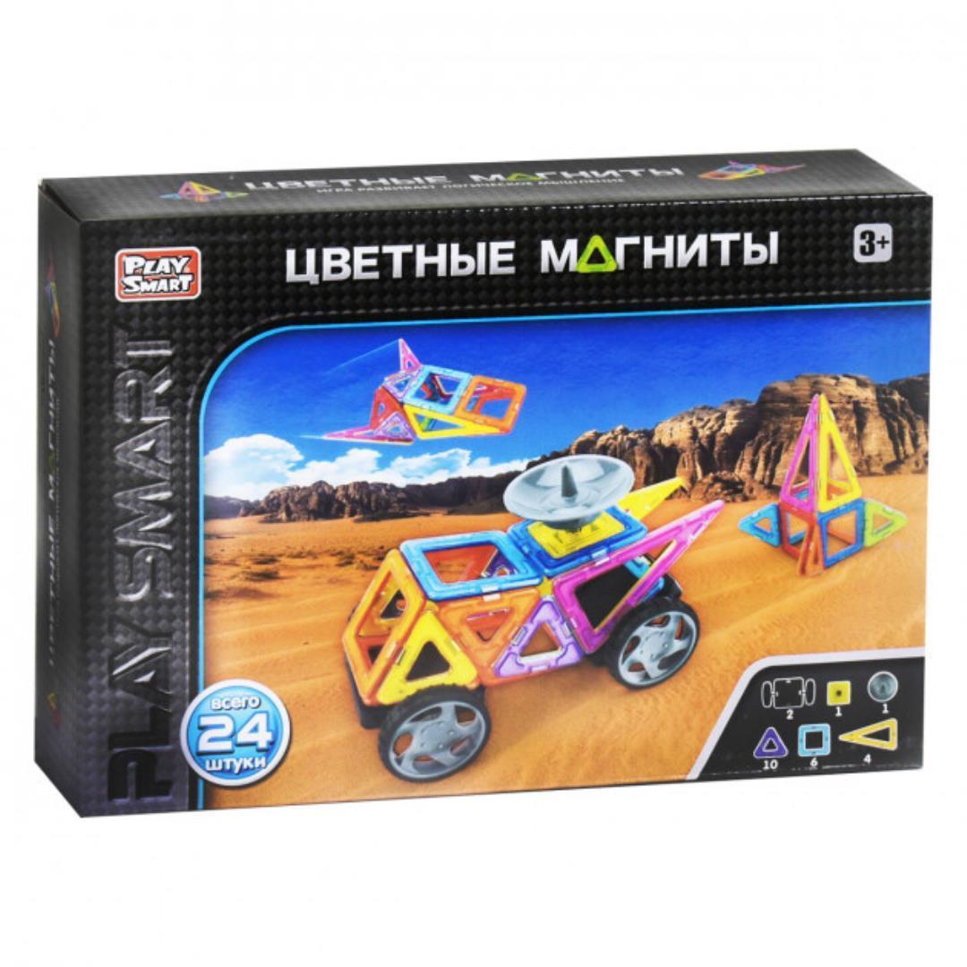 """Магнитный 3D конструктор Play Smart 2465 """"Цветные магниты"""" на 24 дет"""