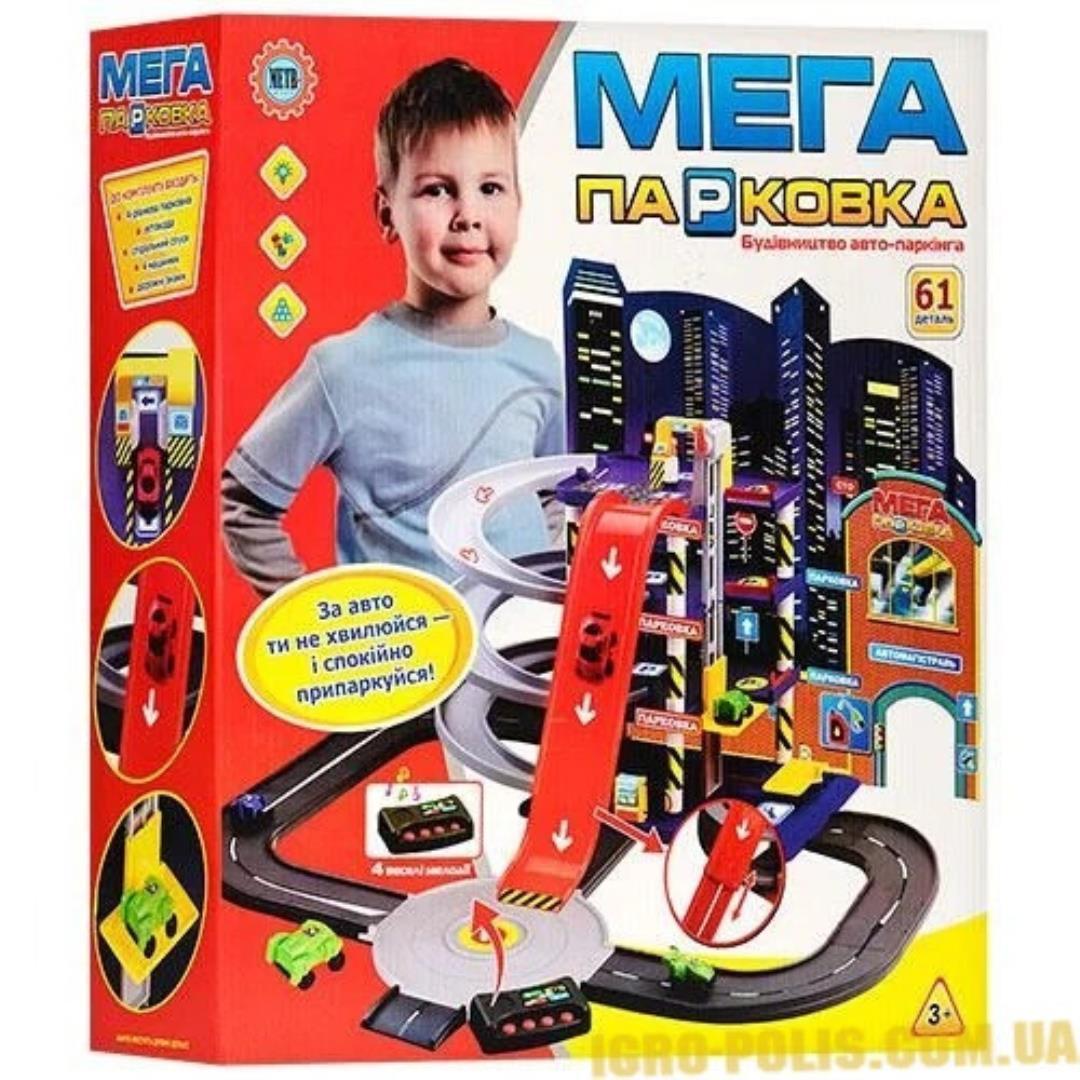 Детская Мега-парковка гараж 922-7 с машинками