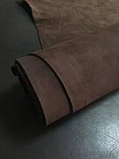 Нубук коричневый