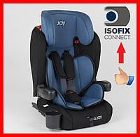 Автокресло для ребенка, система ISOFIX, универсальное, группа 1/2/3, вес ребенка от 9-36 кг