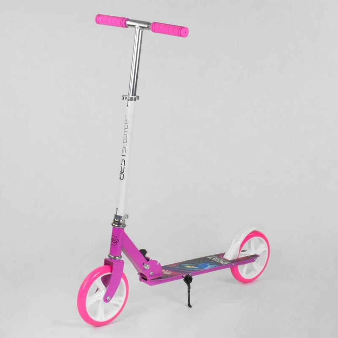 Двухколёсный самокат Best Scooter 54701 Розовый