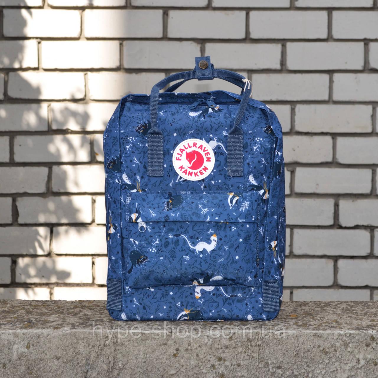 Синій Рюкзак Kanken Classic репліка