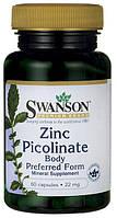 Цинк Пиколинат капсулы для похудения без диетнормализируют обмен веществ,