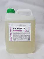 Безсульфатный профессиональный шампунь для волос, безсульфатный шампунь, без парабенов, без силиконов, 5000 мл