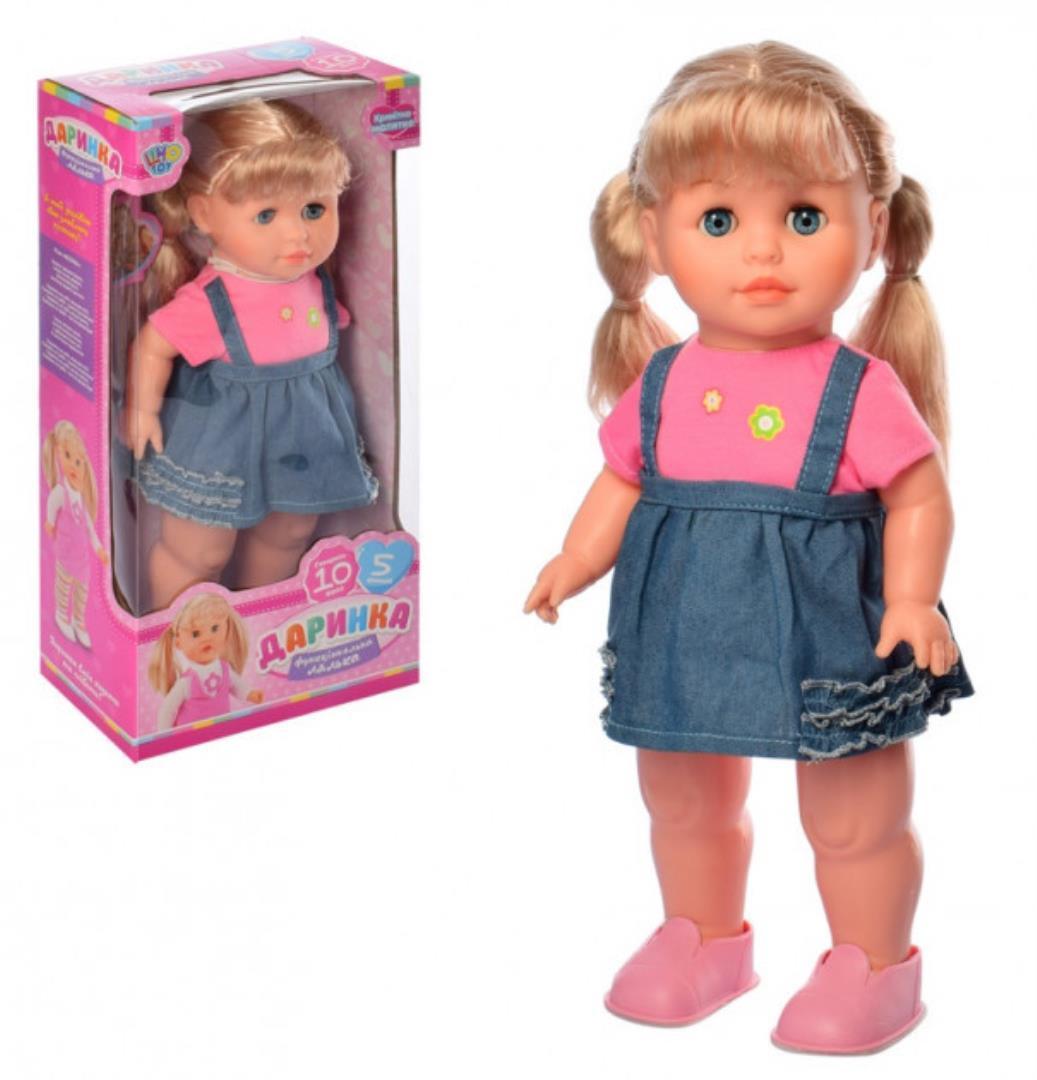Интерактивная кукла Даринка Limo Toy в джинсовой юбке (M 5446 UA)