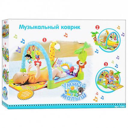 """Детский музыкальный коврик """"Умный малыш"""" 7181"""