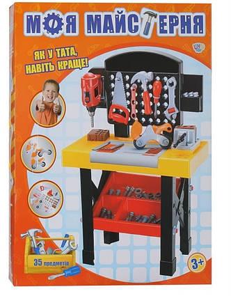 """Детский набор инструментов Limo Toy 0447 """"Моя мастерская"""""""