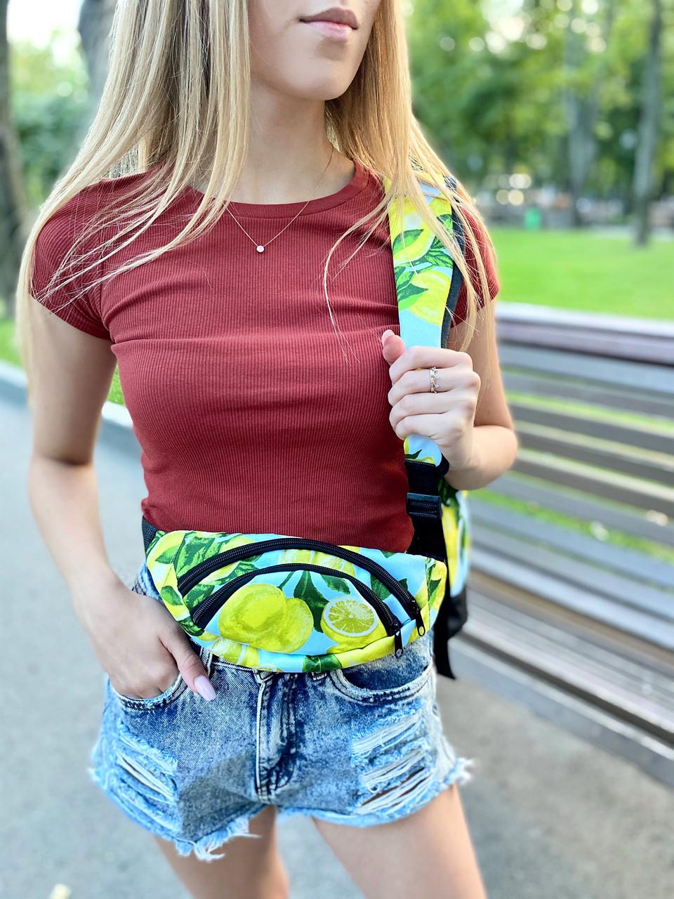 Бананка Lemon Женская/ Детская поясная сумка голубо-желтая Intruder