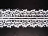Ажурне французьке мереживо шантильї (з віями) білого кольору шириною 10,5 см, довжина купона 3,0 м., фото 4