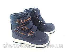 Антиварус ортопедичні черевики р. 23-32 Sursil Ortho AV15-010