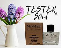Парфюмированная вода для девушек  Max Mara Silk Touch  For Women 50мл тестер