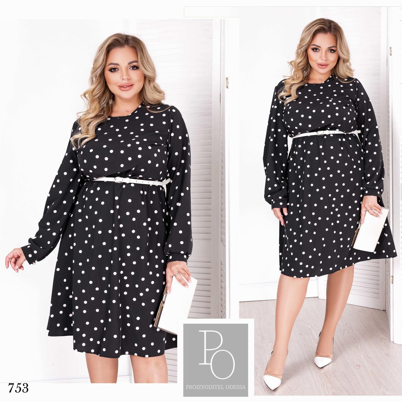 Платье принт длинный рукав расклешенное шелк-софт 48-50,52-54,56-58,60-62