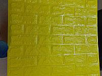 Декоративна 3Д-панель стінова жовта цегла 700x770x5 мм (самоклеюча 3d панелі для стін), фото 2
