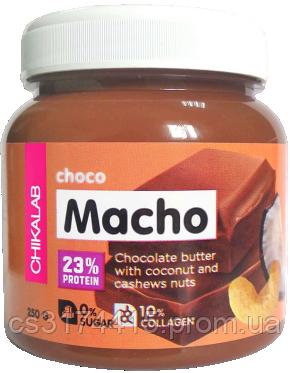 Шоколадная паста Chikalab Choco Macho с Кокосом и Кешью  (250 грамм)