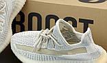 Женские кроссовки Adidas Yeezy Boost 350 V2, женские кроссовки адидас изи буст 350 в2, кросівки Adidas Yeezy, фото 6