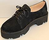 Туфли замшевые женские на шнурках от производителя модель ЛИ10, фото 2