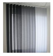 Вертикальные жалюзи (ткань)