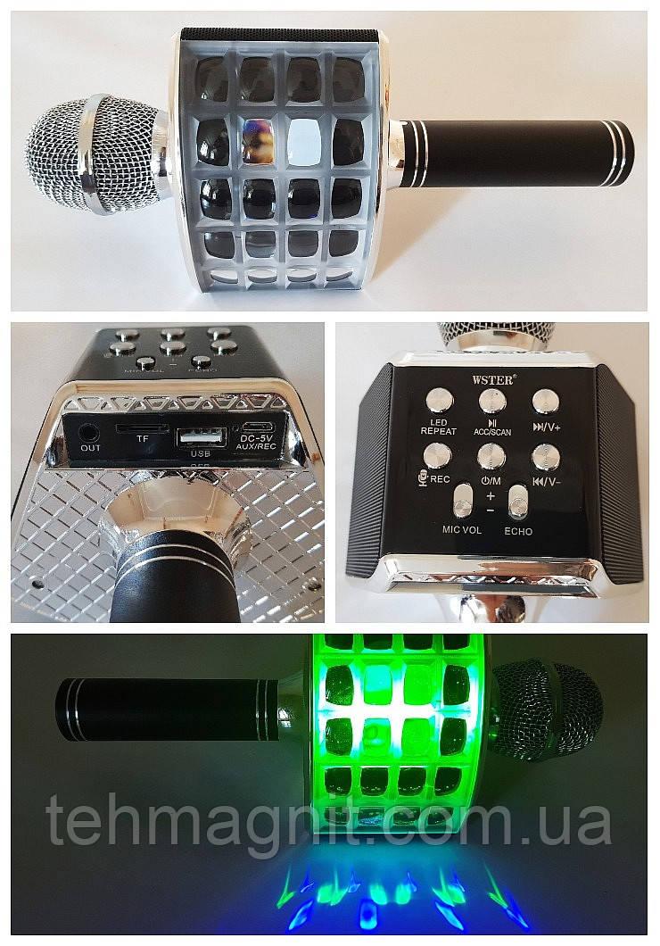 Беспроводной микрофон для караоке Wster 868-SMB