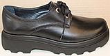 Туфли кожаные женские от производителя модель БМ58, фото 7