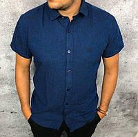 Мужская рубашка Salvatore Ferragamo P0453 синяя
