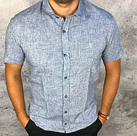 Мужская рубашка Stefano Ricci P0454 голубая