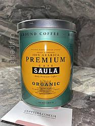 Мелена кава Saula Organic 250 грм