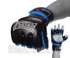 Рукавички для MMA PowerPlay 3058 Чорно-Сині XL
