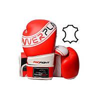 Боксерские перчатки PowerPlay 3023 A красно-белые [натуральная кожа] 10 унций